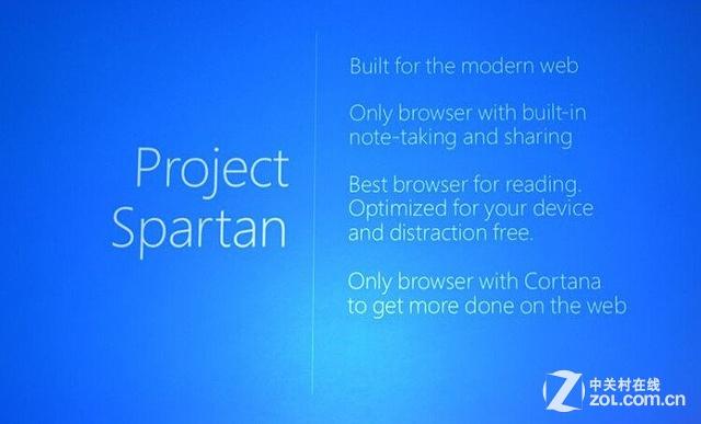 Windows 10推出的代號為斯巴達的全新浏覽器