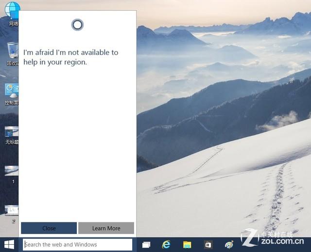 Cortana語音服務充分融入Win10