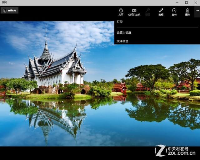 Win10自帶圖片編輯器功能強化