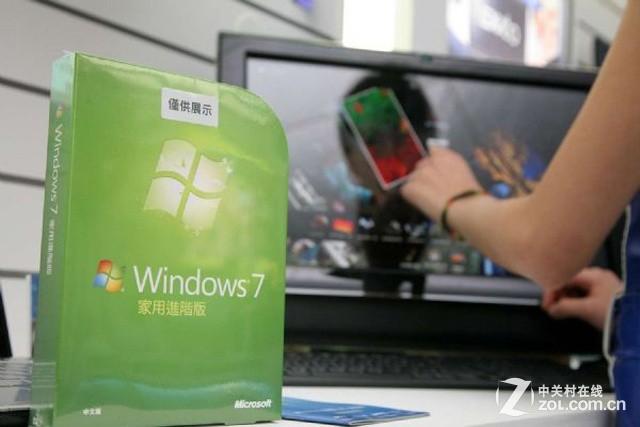 微軟從賣軟件到賣服務