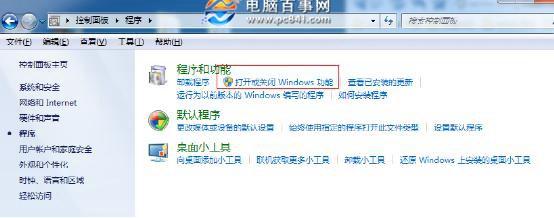win7怎麼架設iis Win7旗艦版IIS架設FTP網站教程