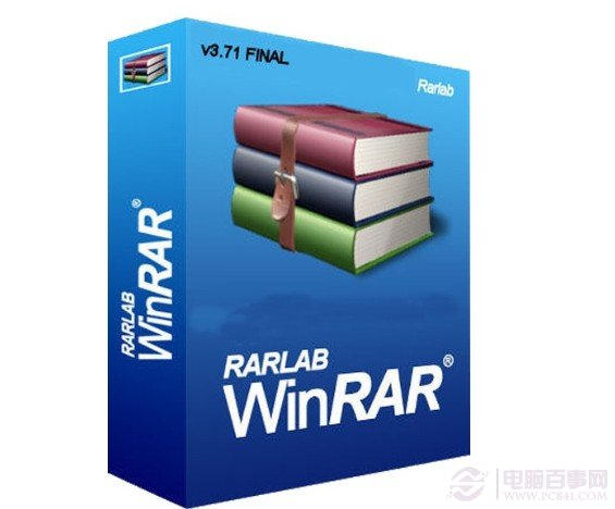如何加快WinRAR解壓縮速度