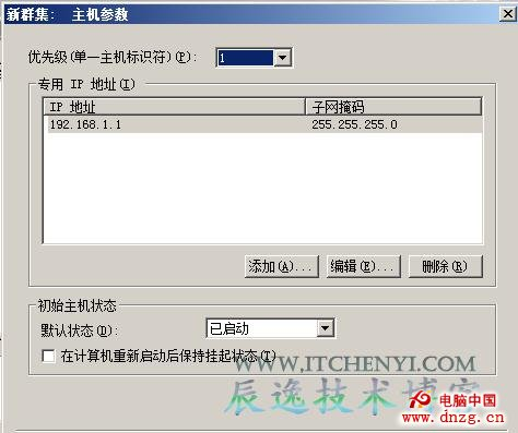 IIS Web服務器的Web Farm NLB群集_Web服務器