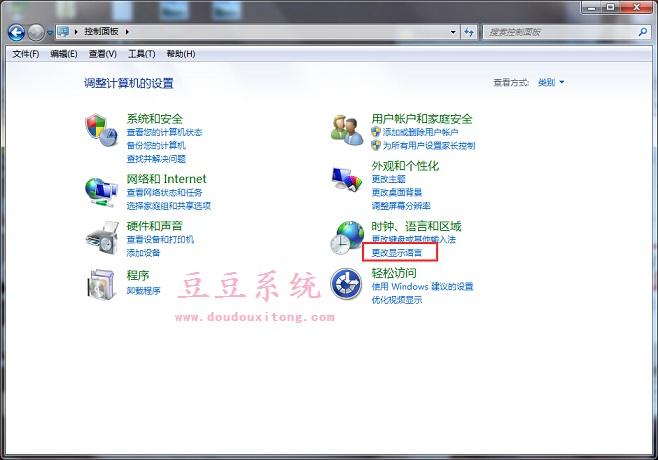 英文版win7旗艦版系統改成中文語言圖文教程