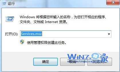Win7系統光驅老自動彈出解決方案