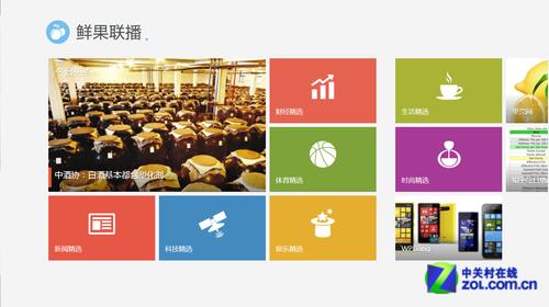 Win8軟件精選:文藝青年的精品閱讀應用
