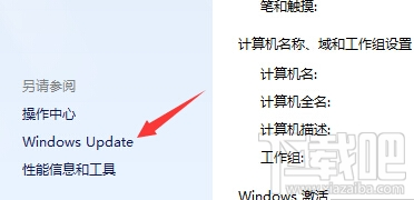 win10升級找不到$Windows.~BT隱藏文件夾怎麼辦