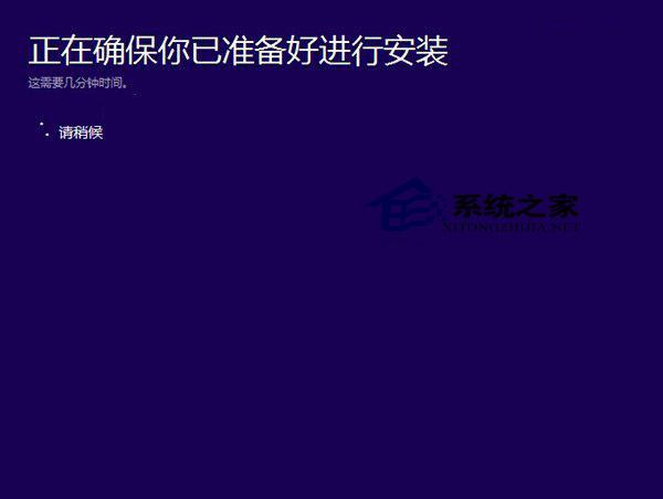 Win8.1系統升級到Win10的詳細步驟