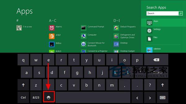 Win10系統下如何用虛擬鍵盤輸入emoji表情