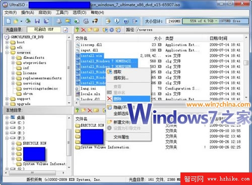 封裝制作Windows7系統(詳細教程)