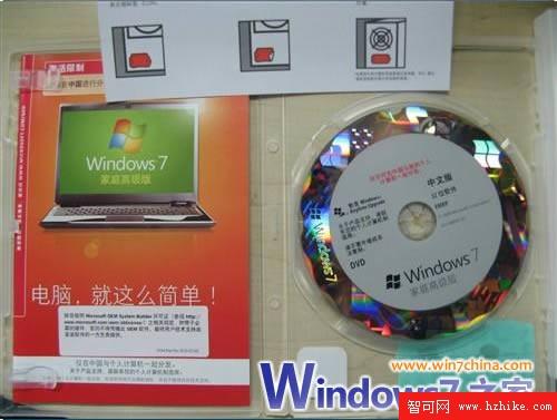 """揭秘經銷商力推的COEM Windows 7簡裝""""正版"""""""