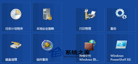 Win8如何在開始屏幕上添加管理工具磁貼