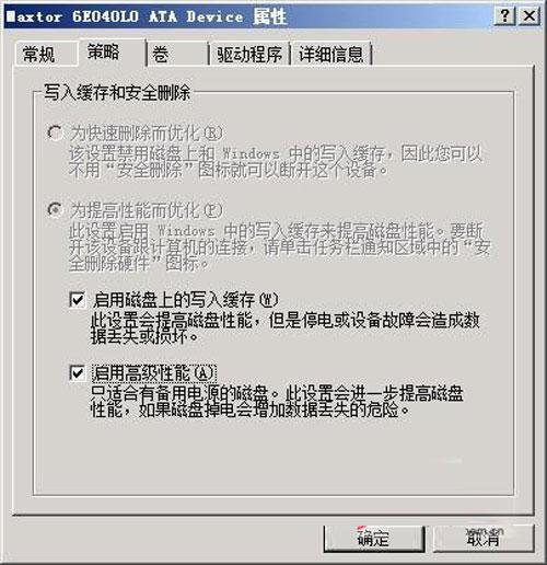 逼出潛能!win2008優化小妙招分享