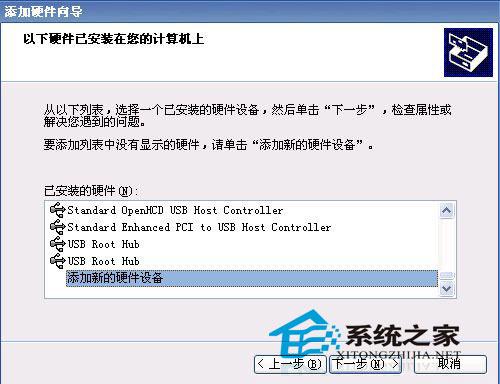 win2003添加虛擬網卡的操作方法
