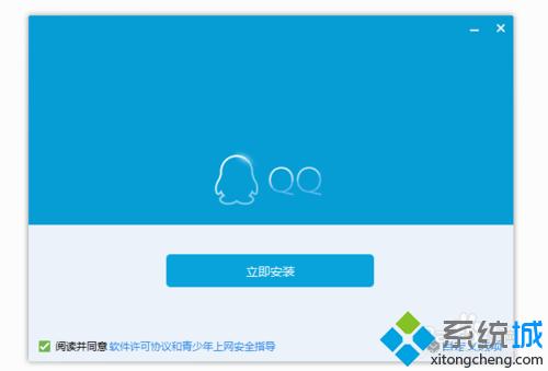 win7系統安裝qq提示錯誤代碼0x00008C02該如何解決