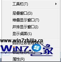 Win7任務管理器如何顯示映像路徑