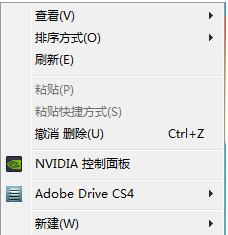 windows7桌面字體怎麼改顏色?
