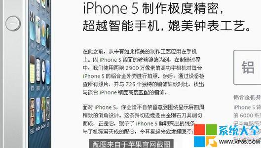 iphone5掉漆解決,iphone5掉漆怎麼解決,iphone5掉漆怎麼辦