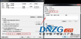 虛擬機下CentOS 6.5配置IP地址的三種方法