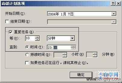 Win 2003中如何實現網絡共享還原_www.fengfly.com