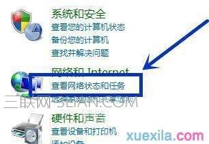Win7系統的WiFi密碼在哪裡