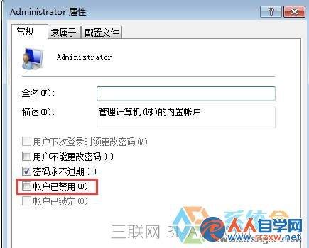 Win7 itunes無法安裝此windows installer軟件包有一個問題的解決方法!