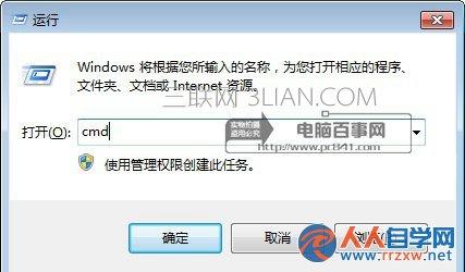 w7電腦端口號怎麼查看,win7怎麼查電腦端口